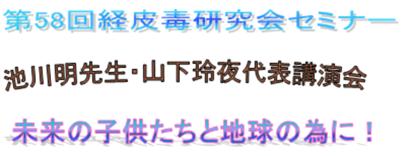 スクリーンショット 2019-02-16 00.46.44