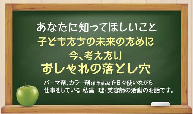スクリーンショット 2014-06-05 11.49.52