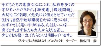 スクリーンショット 2014-06-05 12.48.54